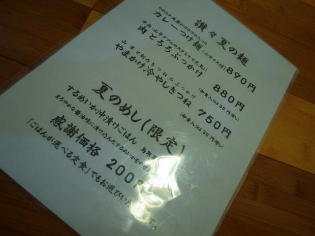R0016479_R.jpg