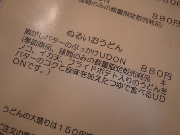 R0016541_R.jpg