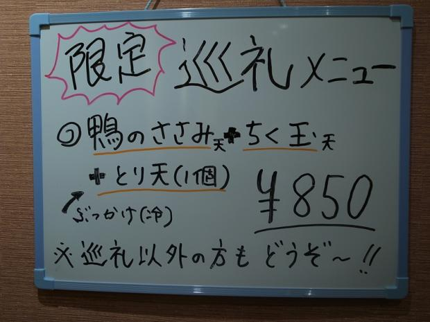 R0017109_R.jpg