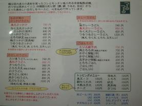 R0017610_R.jpg