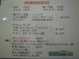 R0017611_R.jpg