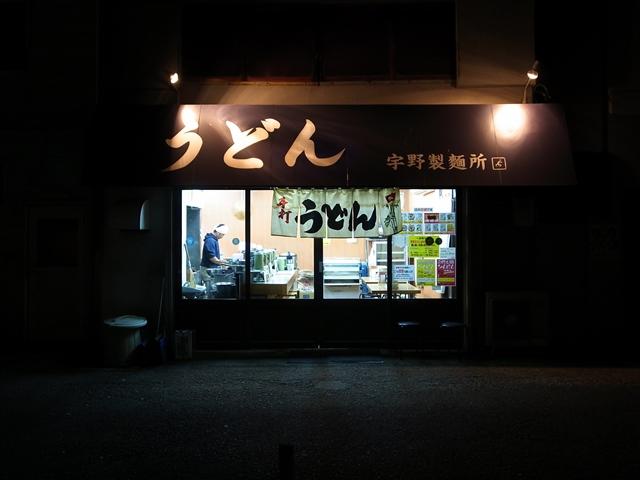 R0017659_R.jpg
