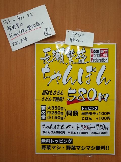 R0017682_R.jpg