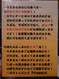 R0017809_R.jpg