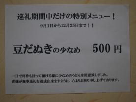 R0017862_R.jpg