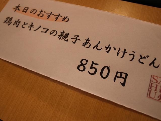 R0017933_R.jpg