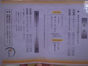 R0017954_R.jpg