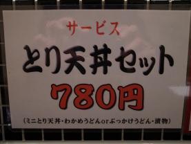 R0018016_R.jpg
