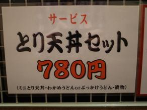 R0018085_R.jpg