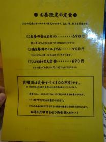 R0018139_R.jpg
