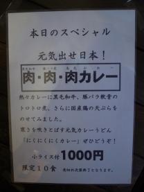 R0018158_R.jpg