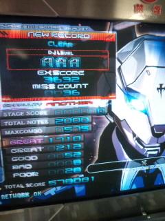 CA3D0100.jpg