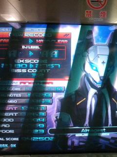 CA3D0126.jpg