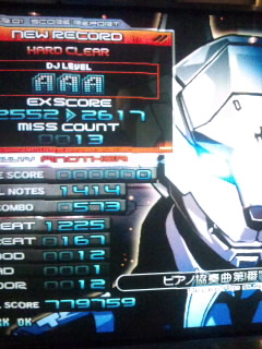 CA3D0175.jpg