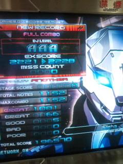 CA3D0197.jpg