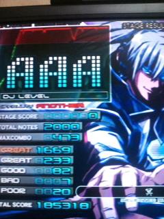 CA3D0232.jpg