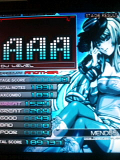 CA3D0237.jpg