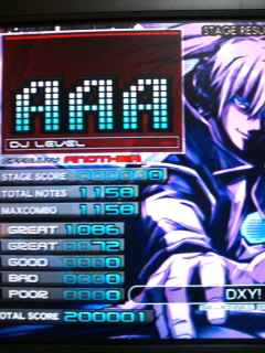 CA3D0246.jpg