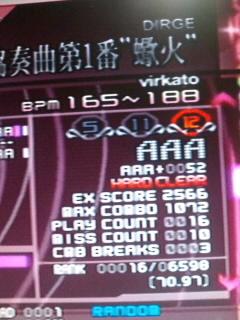 CA3D0364.jpg
