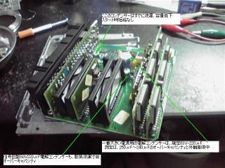 201106051コンデンサー