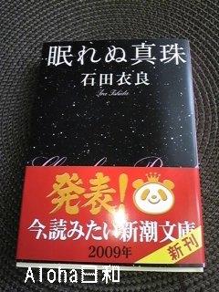 20081211113641.jpg