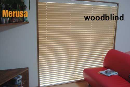 sangetsu woodblind1