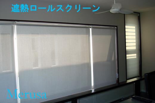 itonoriteifukinuke1