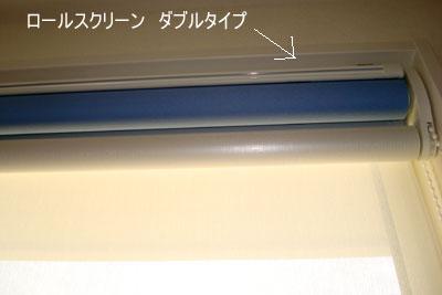 youkankashitei3.jpg