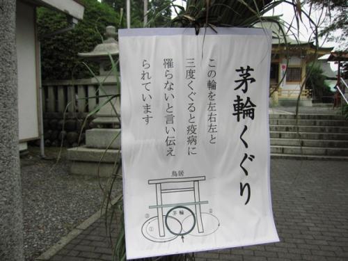200971まいどおなじみ