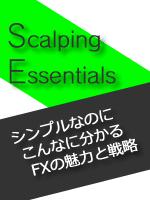 Scalping Essentials