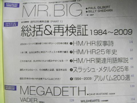 RIMG1385.jpg