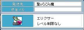 081128.jpg