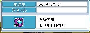 090108.jpg