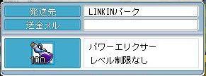 090111.jpg