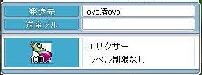 090126.jpg