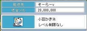 090226.jpg