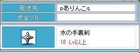 090724.jpg
