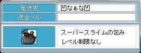090727.jpg