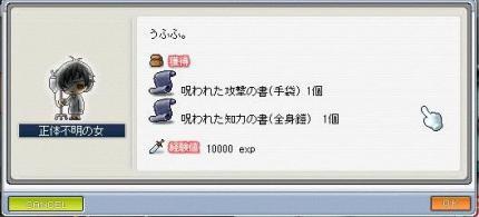 090109 (2)