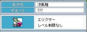 090121 (10)