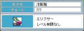090121 (11)
