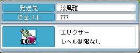 090121 (12)