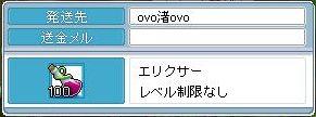 090126 (1)