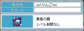 090127 (1)