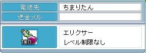 090128 (4)