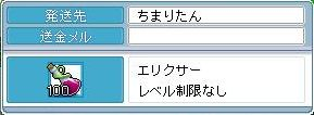 090128 (6)