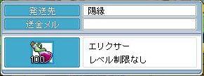 090202 (1)