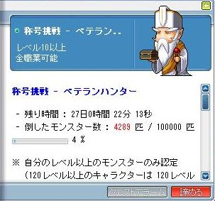 090202 (6)
