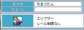 090210 (10)