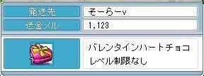 090212 (4)